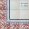 ASK LB0009 Marble Effect border tiles