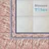 ASK LB0011 Marble Effect border tiles