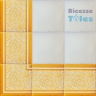 ASK LB0084 Sponged Effect border tiles