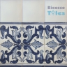 ASK 1102 Portuguese painted border tiles Azulejos