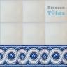 ASK 1105 Portuguese painted border tiles Azulejos