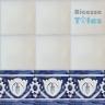 ASK 1109 Portuguese painted border tiles Azulejos