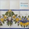 ASK 1294 Portuguese painted border tiles Azulejos