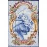 ASK 1508 Portuguese Tiles Mural Religious
