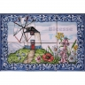 ASK 1553 Windmill Landscape Tiles Panel