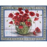 ASK 1559 Traditional Flowers Basket Tiles Panel