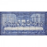 ASK 1701 Religious Mural Last Supper Christ