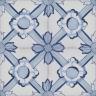 2619 Portuguese handmade majolica tile