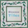 ASK 3280 Portuguese handmade border tile