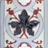 ASK 3936 Reproduction tile Bordalo Pinheiro