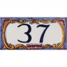 ASK 3978 House number letter tiles