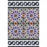 4603 Islamic Spanish XVI Cuenca Tile