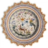 ASK 7206 Portuguese majolica painted plate