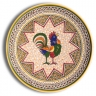 ASK 7213 Portuguese majolica painted plate