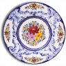 ASK 7230 Portuguese majolica painted plate