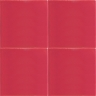 ASK A0215 Plain Color Tiles