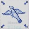 ATD010 XVII Century Antique Blue Drawings