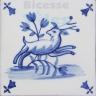 ATD012 XVII Century Antique Blue Drawings
