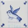 ATD018 XVII Century Antique Blue Drawings