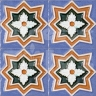 AVK6020 Antique Arab enameled tiles 10cm