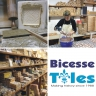 001B Bicesse Tiles Manufacture