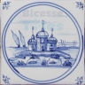 DFT026 Blue Delft Collection