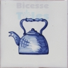 KTW034 Blue White Kitchenware