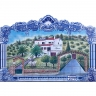 PA092 Your House Reproduction Cutout Tiles Mural